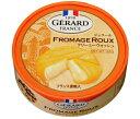 ジェラールクリーミーウォッシュ 125g おつまみ/チーズ/ウオッシュタイプ