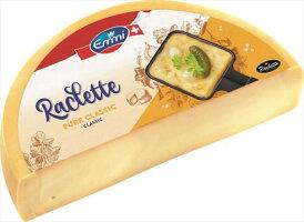 スイスラクレットチーズハーフ約2.5Kg