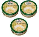ジェラールカマンベールチーズ125g×3個おつまみ/チーズ/白カビタイプ/フランス産