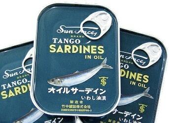 竹中 オイルサーディン(いわし油漬) 105g/缶詰