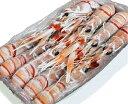 冷凍ラングスティーヌG-316/20 2kg/p販売スキャンピ/手長エビ/アカザエビ/スカンピ