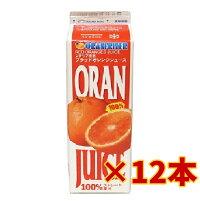 イタリア冷凍タロッコ(ブラッドオレンジ)ジュース1000ml