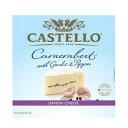 キャステロカマンベールチーズガーリックペッパー125g×5個 (冷蔵)白カビタイプ/おつまみ/白カビタイプ/クリーミー