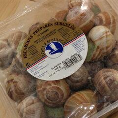 伝統的なブルゴーニュ風エスカルゴを簡単調理でお楽しみ頂けます。絶品!手軽に本格オードブル...