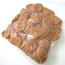 【国産】ペパロニサラミスライス 1kgパック【冷凍】【グルメ通販】