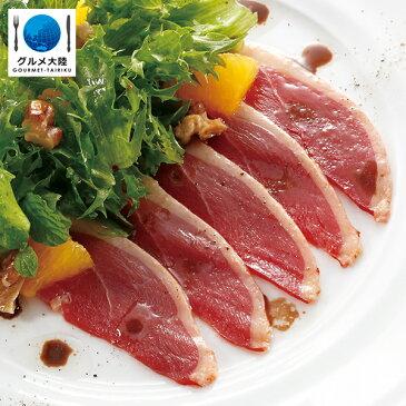 まるで鴨の生ハム!フランス産バルバリー種鴨胸肉の冷燻製 [ いぶり鴨 約300g ]