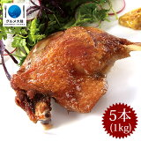 鴨肉 コンフィ 200g × 5パック 送料無料    冷凍 チェリバレー 合鴨 【冷凍品】
