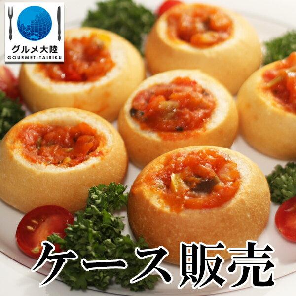 ラタトゥイユブリオッシュ 6個×10pc   ラタトゥイユ トマト煮込み 総菜 パン 【冷凍品】