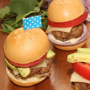 冷凍ミニバンズ 24個   冷凍 パン ハンバーガー バンズ ミニバーガー バーガー ホームパーティ オードブル あんこバター 文化祭 スライダー 【冷凍品】