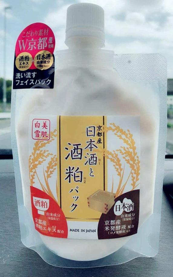日本酒と酒粕パック / 本体 / 170g