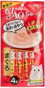 モグニャンキャットフード(1.5kg)チャオちゅ〜る おまけ付き! 3