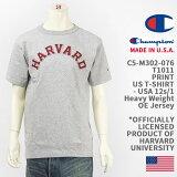 【米国製・国内正規品】Champion チャンピオン メイドインUSA T1011 半袖 プリント Tシャツ ハーバード大学 Champion MADE IN USA T1011 US T-SHIRT HARVARD UNIVERSITY C5-M302-076