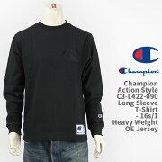 チャンピオンアクションスタイル、C3-L422-090、フロントスタイル