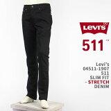 Levi's リーバイス 511 スリム フィット ストレッチデニム ブラック Levi's 511 JEANS 04511-1907【国内正規品/レッドタブ/ジーンズ/送料無料】