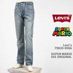 Levi's リーバイス スーパーマリオ 501 1993年モデル ストレート セルビッジデニム LEVI'S x SUPER MARIO PREMIUM 501 '93 MARIO 501 DAY SELVEDGE 79830-0066【国内正規品/プレミアム/オリジナル/ボタンフライ/BIG E/ジーンズ】
