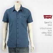 リーバイス・17257-0006:フロントスタイル