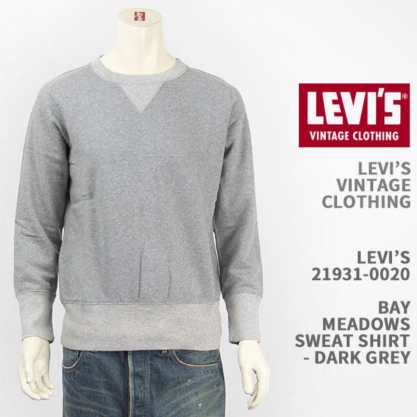 トップス, スウェット・トレーナー Levis LEVIS VINTAGE CLOTHING BAY MEADOWS SWEAT SHIRT 21931-0020LVC