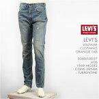 【国内正規品】リーバイス LEVI'S 606 1969年モデル スリムフィット コーンデニム LEVI'S VINTAGE CLOTHING Orange Tab 1969 606 Jeans Turpentine 30605-0057 【LVC・復刻版・ヴィンテージクロージング・ジーンズ・トルコ製・送料無料】