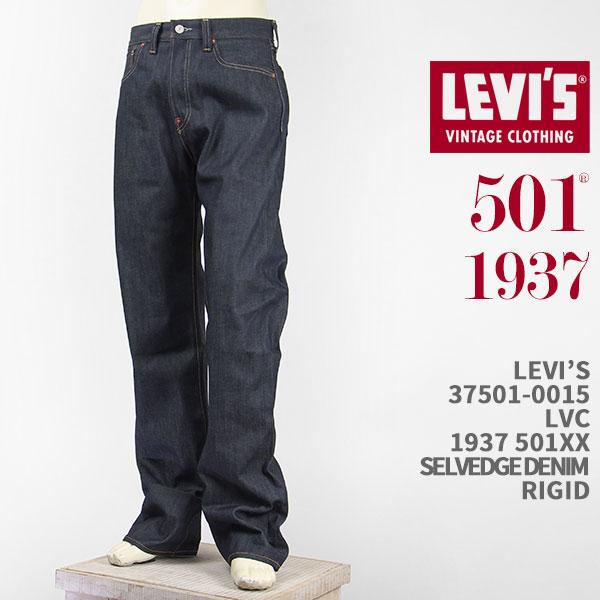 メンズファッション, ズボン・パンツ Levis 501XX 1937 LEVIS VINTAGE CLOTHING 1937 501 JEANS 37501-0015LVC