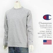 チャンピオン・C5-Y401-070:フロントスタイル