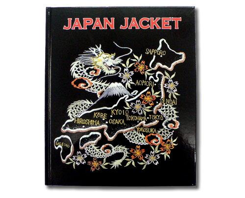 "Tailor Toyo ""JAPAN JACKET""Book (スカ本)2010年発行TT01840-01-10AWテーラー東洋「P」"