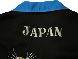 "TailorToyo(Tailor東洋)「港商」(KOSHO)半袖スカシャツ""ROARINGTIGER""刺繍2018年生産TT37916メンズアメカジ男性国産日本製"