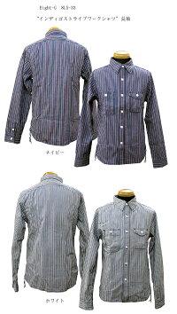 "Eight-G(エイトG)""インディゴストライプワークシャツ""長袖当店水洗い&自然乾燥8LS-33-16SS「P」"
