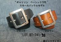 """ギャリソンベルトベーシックTYPE""""スモールバックル""""モデル超BIGサイズBT741-BB"""