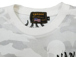 "VANSON(バンソン)""フライングスカル""長袖TシャツNVLT-812-18AW「P」メンズアメカジ男性長袖Tシャツ"