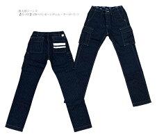桃太郎ジーンズ【01-037】GTBヘリンボーンデニム・カーゴパンツ01-037