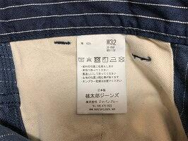 """桃太郎ジーンズ【02-069】""""ストライプペインター・クロップドパンツ""""02-069-21SS"""