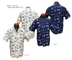 """桃太郎ジーンズ【06-100】""""ORIGINALCANPINGHAWAIIANSHIRT""""06-100-21SS"""