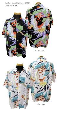 """SunSurfSpecialEdition(サンサーフスペシャルエディション)HawaiianShirt(アロハシャツ)ショートスリーブ""""LONGTAILEDFOWL""""SS37254-16SS"""