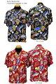 "SunSurf(サンサーフ)HawaiianShirt(アロハ)ショートスリーブ""PLANTATIONPARADISE""ss-37460-17SSメンズアメカジ男性半袖アロハ"