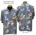 "SunSurf(サンサーフ)HawaiianShirt(アロハ)ショートスリーブ""GOLDFISH""ss-37466-17SSメンズアメカジ男性半袖アロハ"