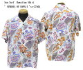 "SunSurf(サンサーフ)HawaiianShirt(アロハ)ショートスリーブ""SYMBOLSOFHAWAII""ss-37464-17SSメンズアメカジ男性半袖アロハ日本製国産"