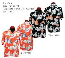 "SunSurf(サンサーフ)HawaiianShirt(アロハ)ショートスリーブ""JAPANESEMAPLEANDFANTAIL""ss-37782-18SS"