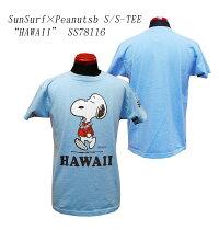 "SunSurf(サンサーフ)SunSurf×Peanutsb""HAWAII""半袖Tシャツ2018年モデルSS78116-18SS【クリックポスト対応商品(メール便(日本郵便))】"