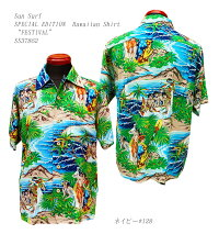 """SunSurf(サンサーフ)SPECIALEDITION(スペシャルエディション)HawaiianShirt(アロハ)ショートスリーブ""""FESTIVAL""""SS37862-19SSメンズアメカジ男性半袖アロハ日本製国産"""
