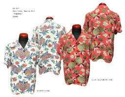 "SunSurf(サンサーフ)ShortsleeveHawaiianShirt(半袖アロハ)""PINEAPPLE""SS38561-21SS"