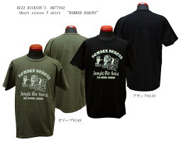 """BUZZRICKSON'Sバズリクソンズ""""BOMBERBARONS""""半袖Tシャツ2018年モデルBR77942-18ss【クリックポスト対応商品(メール便(日本郵便))】メンズアメカジ男性半袖Tシャツ"""
