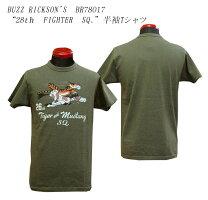 """BUZZRICKSON'Sバズリクソンズ""""28thFIGHTERSQ.""""半袖Tシャツ2018年モデルBR78017-18ss【クリックポスト対応商品(メール便(日本郵便))】メンズアメカジ男性半袖Tシャツ"""