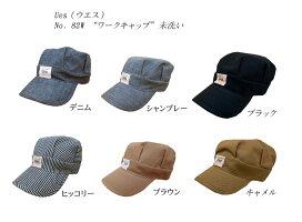 "Ues(ウエス)No.82W""ワークキャップ""未洗いUes-82W「P」"