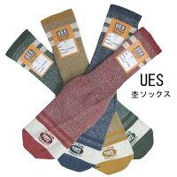 Ues(ウエス)SX-1杢ソックス3本撚りUes-SX-1