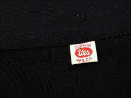 """Ues(ウエス)141802""""ボクサーショーツ""""無地Ues-141802「P」"""