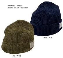 "TOYSMcCOY(トイズマッコイ)MILITARYKNITCAP""REDCROSS""TMA1633-16AW「P」メンズアメカジ男性帽子ニットキャップ"