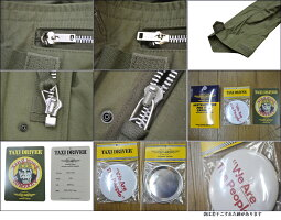 TOYSMcCOY(トイズマッコイ)M-65COAT,MAN'S,FIELDW/HOODTAXIDRIVERTMJ1701-17SS「P」フライトジャケットミリタリーメンズ男性新品