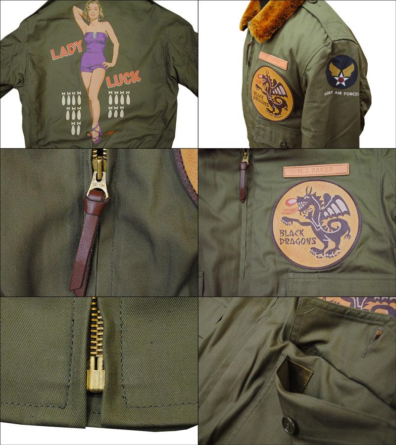 """TOYS McCOY (トイズマッコイ) TYPE B-10 TOYS McCOY MFG.CO. MARILYN MONROE """"LADY LUCK"""" TMJ1714-17AW「P」「NC」フライトジャケット ミリタリー メンズ 男性 新品"""