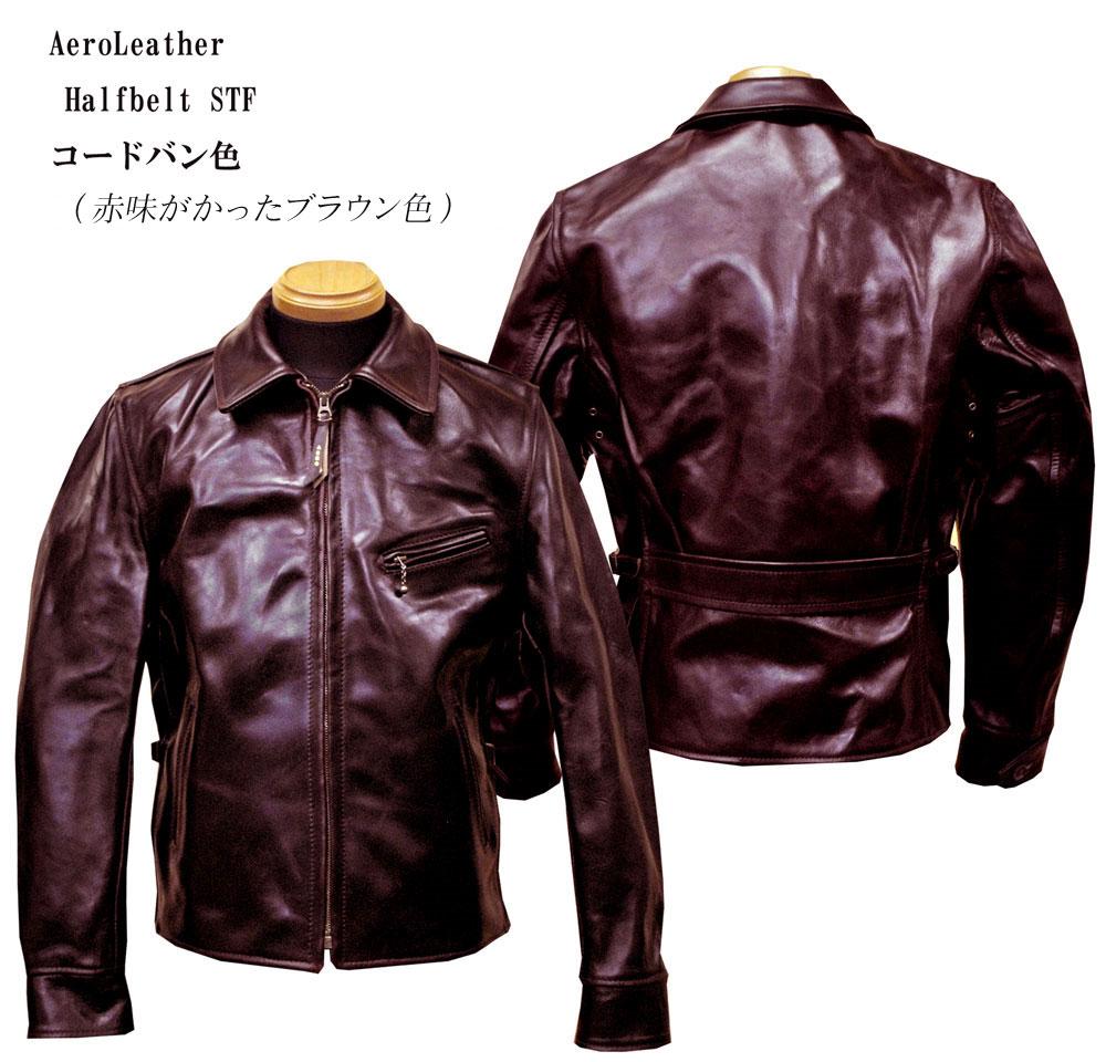 メンズファッション, コート・ジャケット AeroLeather Halfbelt STF STFAL-HB-STF-CDV NC