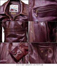 AeroLeather(エアロレザー)HalfbeltSTF(ハーフベルトSTF)コードバン色フロントクォーターホースハイドAL-HB-STF-CDVライダースジャケットレザーホースハイド馬革本革革皮「NC」